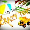 10 Toys that Make Kids Crazy! – wisdom from a Barrie Doula